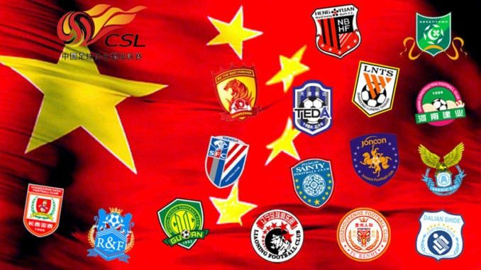 China-Super-League